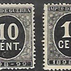 Sellos: EDIFIL 236/39. NUEVOS SIN GOMA. IMPUESTO DE GUERRA, MUY BUEN CENTRADO.. Lote 151369626