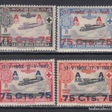 Sellos: ESPAÑA, 1927 EDIFIL Nº 388 / 391 /*/ . Lote 151388770