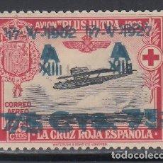 Sellos: ESPAÑA, 1927 EDIFIL Nº 390HH, /*/, HABILITACIÓN DOBLE, . Lote 151388990