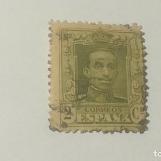 Sellos: SELLO 2 CENTIMOS. 1922-30. ALFONSO XIII . Lote 151473006