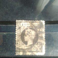 Sellos: EDIFIL 240 - 5 C. - AÑO 1898 - SERIE . ALFONSO XIII - IMPUESTO DE GUERRA . Lote 151714078