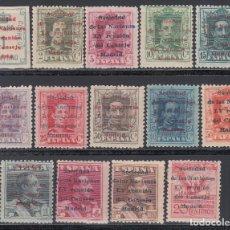 Sellos: ESPAÑA, 1929 EDIFIL Nº 455 / 468 **/*. Lote 151854226