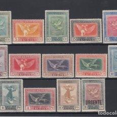 Sellos: ESPAÑA, 1930 EDIFIL Nº 517 / 530 /**/ . Lote 151860814