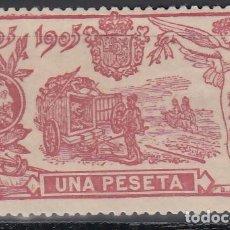 Sellos: ESPAÑA, 1905 EDIFIL Nº 264 /*/. Lote 151866286