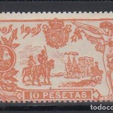 Sellos: ESPAÑA, 1905 EDIFIL Nº 266 /**/. Lote 151867962