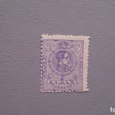 Sellos: ESPAÑA - 1920 - ALFONSO XIII - EDIFIL 290 - MH* - NUEVO - VALOR CATALOGO 104€.. Lote 151894418