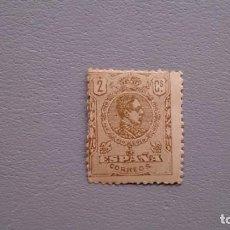 Sellos: ESPAÑA - 1920 - ALFONSO XIII - EDIFIL 289 - MNH** - NUEVO - VALOR CATALOGO 32€.. Lote 151894934