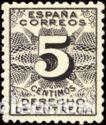 SELLO NUEVO ESPAÑA, EDIFIL 592 (Sellos - España - Alfonso XIII de 1.886 a 1.931 - Usados)
