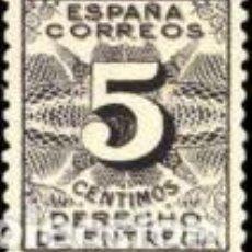 Sellos: SELLO NUEVO ESPAÑA, EDIFIL 592. Lote 151993694