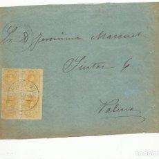 Sellos: FRONTAL CIRCULADA 1913 DE ARTA A PALMA DE MALLORCA BALEARES. Lote 152030574