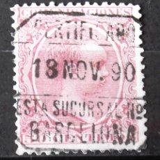 """Sellos: EDIFIL 224, USADO, MATASELLO: """"CERTIFICADO DE BARCELONA"""". ALFONSO XIII.. Lote 152137506"""