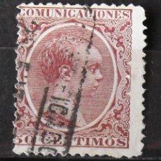 Sellos: EDIFIL 224, USADO. ALFONSO XIII.. Lote 152137934
