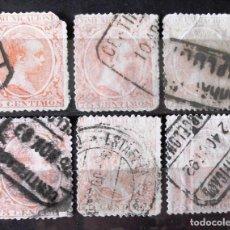 Sellos: EDIFIL 225, SEIS SELLOS, USADOS; BAJA CALIDAD. ALFONSO XIII.. Lote 152307198