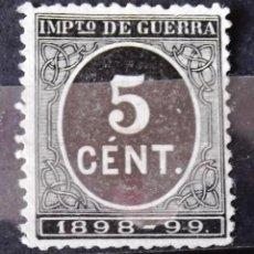 Timbres: EDIFIL 236, SIN MATASELLAR, SIN GOMA. CIFRA.. Lote 152308282