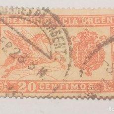 Sellos: SELLO 20 CÉNTIMOS. CORRESPONDENCIA URGENTE. ALFONSO XIII. 1905. Lote 152469246