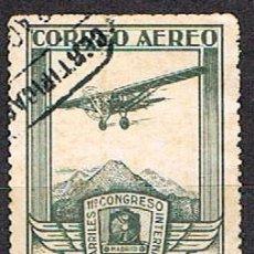 Sellos: EDIFIL 488, CONGRESO INTERNACIONAL DE FERROCARRILES, AVION BRISTOL, USADO, ENVIO CERTIFICADO GRATIS. Lote 152623586