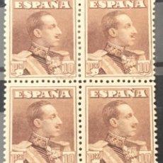 Sellos: ESPAÑA 1922 - ALFONSO XIII. TIPO VAQUER. 10 PTS. BLOQUE DE 4. COMEX. - EDIFIL 323 NA MNH**. Lote 152741446
