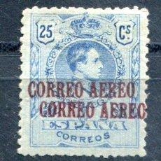 Sellos: EDIFIL 294 HH. 25 CTS ALFONSO XIII, TIPO MEDALLÓN, VARIEDAD, DOBLE SOBRECARGA. VER DESCRIPCIÓN.. Lote 153389534