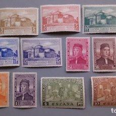 Sellos: ESPAÑA - 1930 - EDIFIL 547/558 - SERIE COMPLETA - MH* - NUEVOS - DESCUBRIMIENTO DE AMERICA.. Lote 153411630