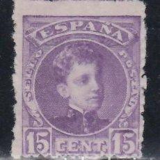 Sellos: ESPAÑA, 1901 - 1905 EDIFIL Nº 246NA, /*/, MUESTRA. . Lote 153477154