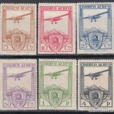 Sellos: ESPAÑA, 1930 EDIFIL Nº 483 / 488 /*/ . Lote 153558002