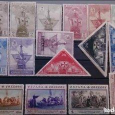 Sellos: ESPAÑA - 1930 - EDIFIL 531/545 - SERIE COMPLETA - MH* - NUEVOS - VALOR CATALOGO 146€.. Lote 153833086