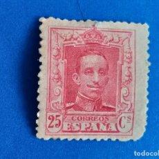 Sellos: NUEVO *. AÑO 1922 - 1930. EDIFIL 317. ALFONSO XIII. TIPO VAQUER. FIJASELLO. . Lote 154171546