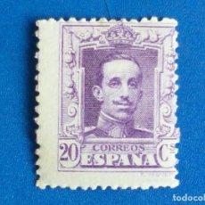 Sellos: NUEVO *. AÑO 1922 - 1930. EDIFIL 316. ALFONSO XIII. TIPO VAQUER. FIJASELLO. . Lote 154171770