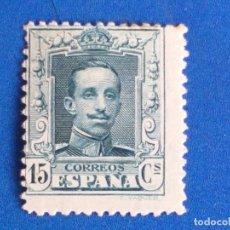 Sellos: NUEVO *. AÑO 1922 - 1930. EDIFIL 315. ALFONSO XIII. TIPO VAQUER. FIJASELLO. . Lote 154171974