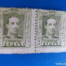 Sellos: NUEVO *. AÑO 1922 - 1930. EDIFIL 310. ALFONSO XIII. TIPO VAQUER. BLOQUE DE DOS. SIN GOMA. . Lote 154173810