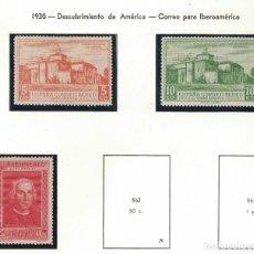 Sellos: CINCO SELLOS NUEVOS DE ALFONSO XIII. Lote 154513662