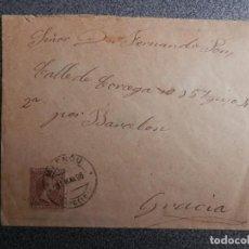 Sellos: SOBRE DE CARTA AÑO 1896 FECHADORES DE MASNOU Y GRACIA SOBRE EDIFIL 219. Lote 154984378