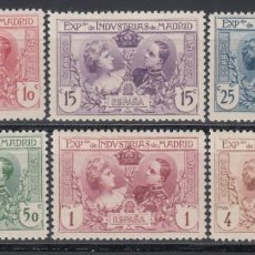 Sellos: ESPAÑA, 1907 EDIFIL Nº SR 1 / SR. 6 /**/, . Lote 155106386