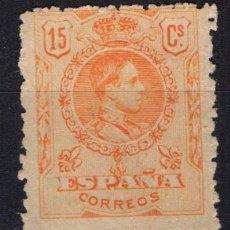Sellos: ESPAÑA 271* - AÑO 1909 - ALFONSO XIII. Lote 155480798