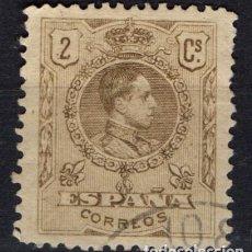 Sellos: ESPAÑA 267 - AÑO 1909 - ALFONSO XIII. Lote 155483266