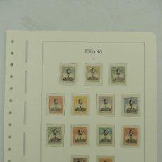 Sellos: SELLOS DE ESPAÑA HOJA CON 13 SELLOS 1920- VII CONGRESO U.P.U -MUY DIFICIL DE ENCONTRAR. Lote 155577674