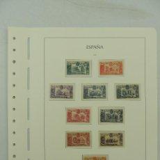 Sellos: SELLOS DE ESPAÑA HOJA CON 10 SELLOS 1905 MUY DIFICIL DE ENCONTRAR. Lote 155579490