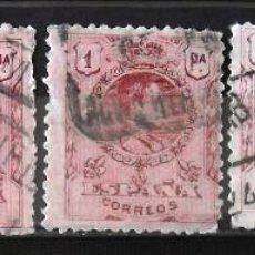 Sellos: EDIFIL 278, CINCO SELLOS, USADOS. ALFONSO XIII.. Lote 155649730