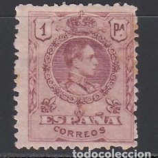 Sellos: ESPAÑA, 1909 EDIFIL Nº 278 /*/. Lote 155689526