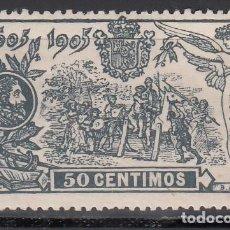 Sellos: ESPAÑA, 1905 EDIFIL Nº 263 /*/. Lote 155696898