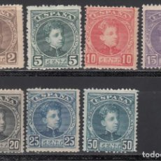 Sellos: ESPAÑA, 1901 - 1905 EDIFIL Nº 241, 242, 243, 246,247, 248, 252, /*/ . Lote 155697618