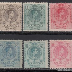 Sellos: ESPAÑA, 1909 - 1922 EDIFIL Nº 267, 268, 269, 274, 275, 276, /*/. Lote 155698046