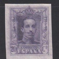 Sellos: ESPAÑA, 1909 - 1922 EDIFIL Nº 316S /**/, SIN DENTAR. . Lote 155699098