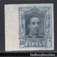 Sellos: ESPAÑA, 1909 - 1922 EDIFIL Nº 319S /**/, SIN DENTAR. . Lote 155699362