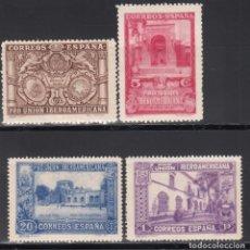 Sellos: ESPAÑA, 1930 EDIFIL Nº 566, 568, 571, 578, COLORES CAMBIADOS, . Lote 155703158