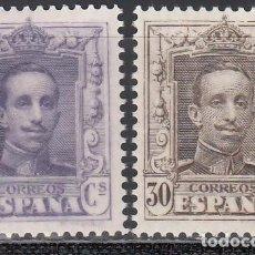 Sellos: ESPAÑA, 1922 EDIFIL Nº 316, 318, /**/, BIEN CENTRADOS, . Lote 155705254