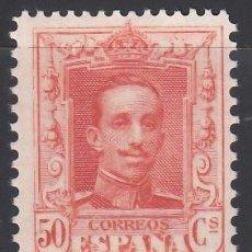 Sellos: ESPAÑA, 1922 EDIFIL Nº 320, /**/,. Lote 155705866