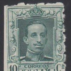 Sellos: ESPAÑA, 1922 EDIFIL Nº 314DE, DENTADO 6 1/2. . Lote 155706250
