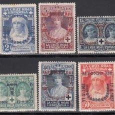 Sellos: ESPAÑA, 1927, EDIFIL Nº 349, 350, 351, 353, 354, 355, 356, 357, 358, 359, /*/ . Lote 155706750