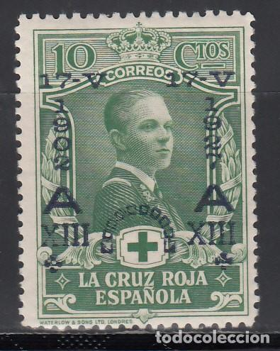 ESPAÑA, 1927, EDIFIL Nº 352 /*/ (Stamps - Spain - Alfonso XIII from 1886 to 1931 - New)